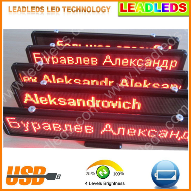 12v Car Led Sign Scrolling Advertising Message Russian Display Board Multi-purpose Programmable Rechargable Built-in Battery