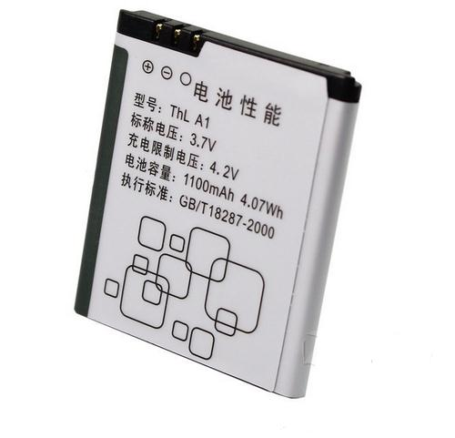 Free shipping high quality mobile phone battery A1 for THL A1 with good quality and best price