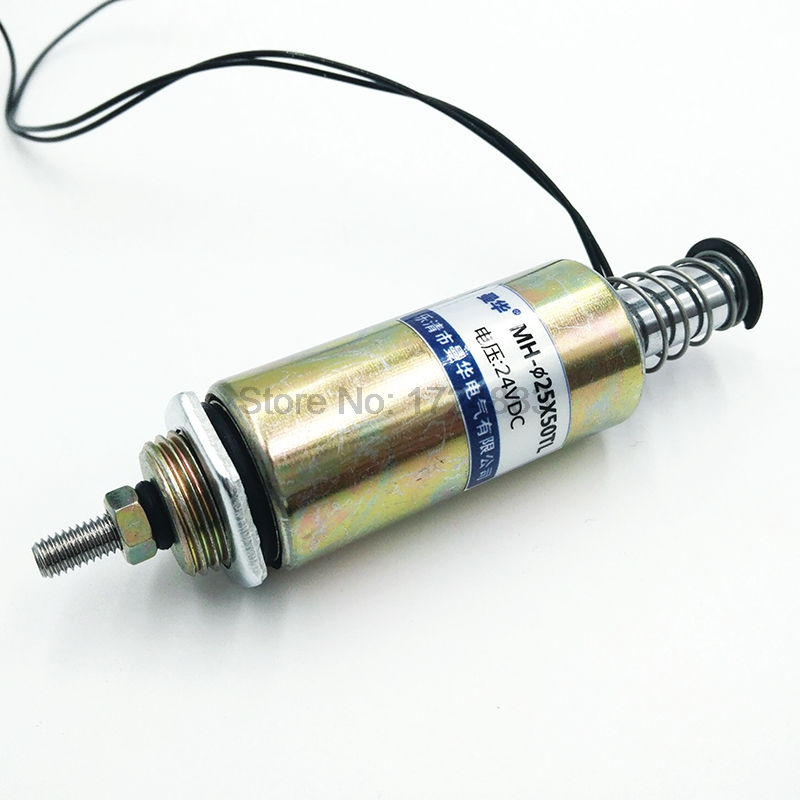 25X50TL Push-pull type crash type miniature electromagnet DC 12V 24V Tubular Electric Solenoid Electromagnet Stroke 10-15mm 300g лошадиная сила лошадиная сила шампунь кондиционер 500 мл
