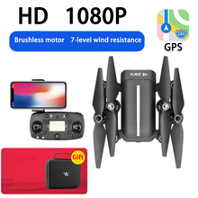 Drone HD 1080p brushless motor four-axis aircraft GPS drone folding drone fixed point follow automatic return rc helicopter