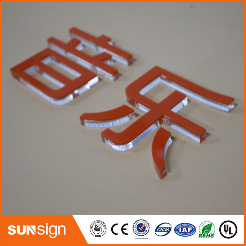 Sunsign Company Logo Decorative Indoor Signage Plexiglass Letters