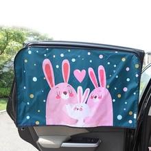 Магнитный чехол для автомобиля с мультяшным рисунком, солнцезащитный козырек для окна, защита от солнца для детей, Универсальный милый