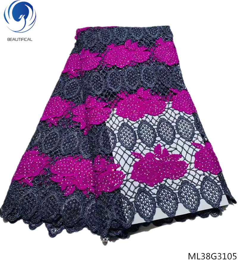 BEAUTIFICAL cord lace pink nigeria cord laces high quality lace fabric 5 yards/lot latest arrival for wedding clothes ML38G31BEAUTIFICAL cord lace pink nigeria cord laces high quality lace fabric 5 yards/lot latest arrival for wedding clothes ML38G31
