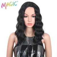 MAGIC 14Inch Diepe Golf Synthetische Lace Front Pruik Voor Zwarte Vrouwen Met Natuurlijke Haarlijn Hittebestendige Fiber Zwarte Pruiken voor Vrouwen