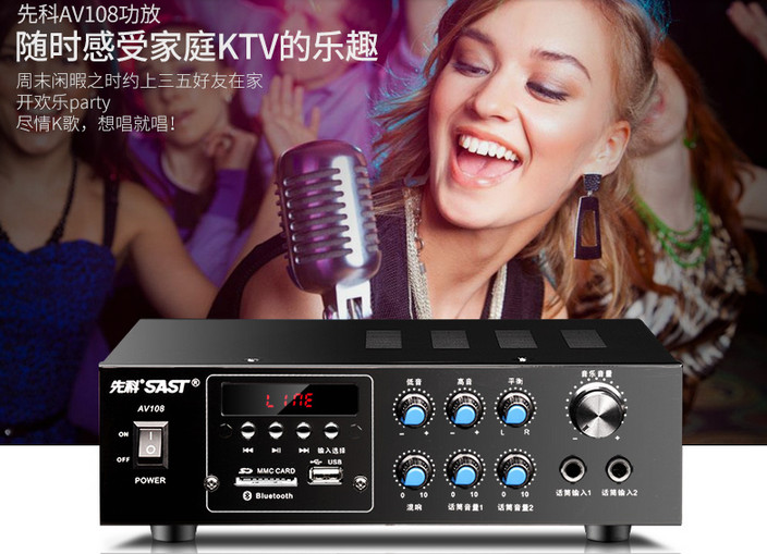 AV-108 Built-in Bluetooth 5.1 Home KTV conference amplifier Professional speaker KTV karaoke ok audio amplifier набор для настройки звука zebra ktv ok