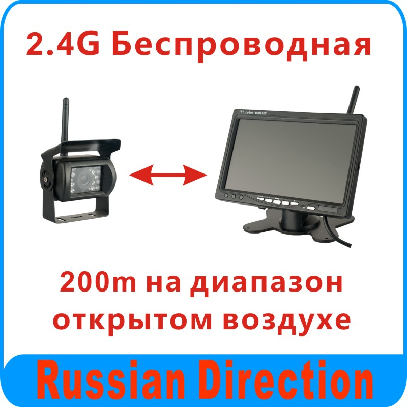 Russia free shipping 7 Inch Wireless car monitor and camera kit, used for truck, long vehicle, long bus, 2.4G wireless buy used monitor india