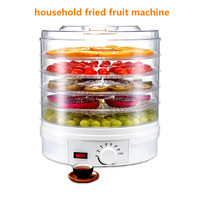 fast speed dried fruit machine,5 Fruits and vegetables dehydration dry meat ,peet food,tea machine free shipping