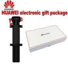 Электронная подарочная упаковка huawei Автоспуск + кабель для