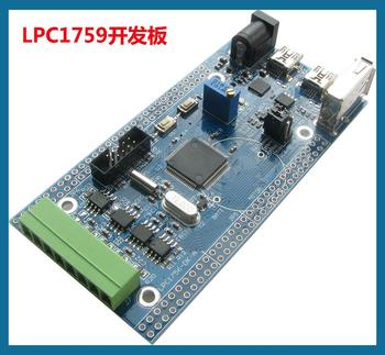 For NXP LPC1759 development board Cortex-M3 USBHOST, you can connect U disk, USB keyboard, CAN SD