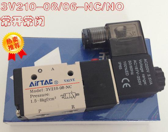 Free Shipping  3 Port 2 POS 1/4 Size Air Solenoid Valve 3V210-08 , 12v 24v 110v 220v Optional free shipping solenoid valve with lead wire 3 way 1 8 pneumatic air solenoid control valve 3v110 06 voltage optional