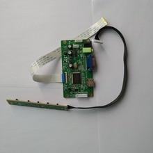 "EDP Controller Boardชุด30pin LCD LED HDMI VGAสำหรับ15.6 ""หน้าจอN156HGE EAL/EAB N156HGE EAL Rev.C2/C1 1920X1080"