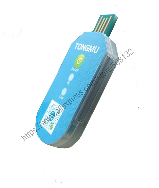 BP-01 Disposable Single Use Temperature Recorder Data Logger Bluetooth USB PDF IP6710000 points-20- 70 degrees centigrad