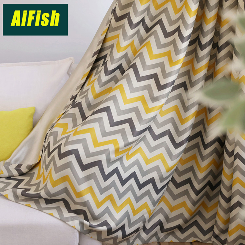 Kitchen Curtains Yellow And Gray: Yellow And Gray Wavy Pattern Tulle Curtains Forliving Room