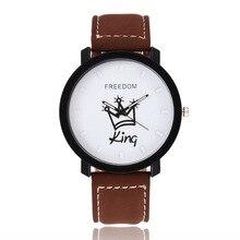 Couples Watch King & Queen Leather Quartz Watch