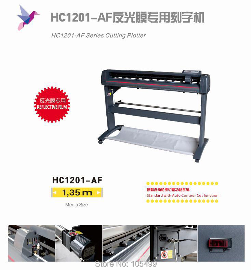liyu HC1201-AF Series Cutting Plotterliyu HC1201-AF Series Cutting Plotter