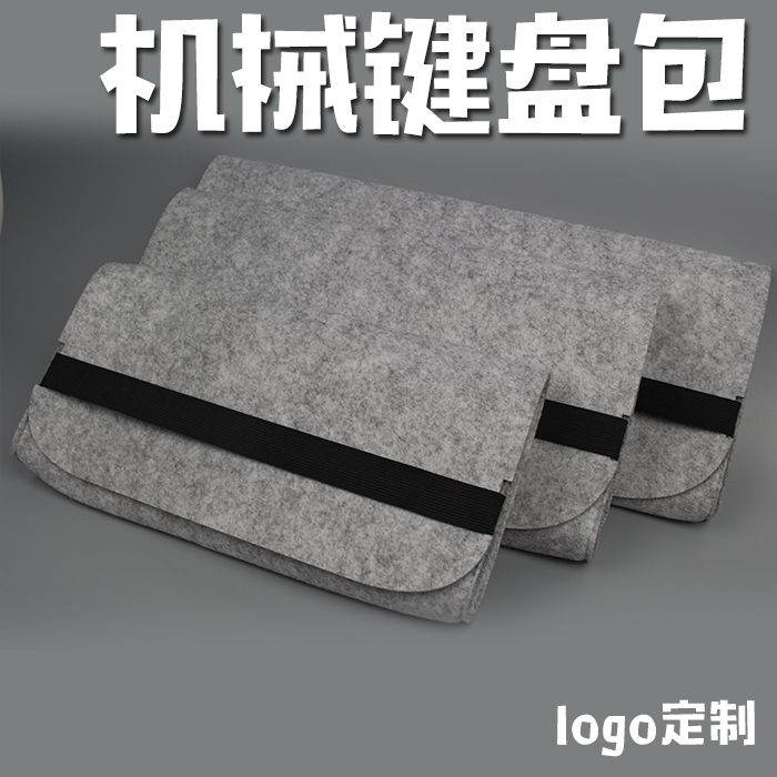 Mechanical Keyboard Bag Cherry Electric Bag Filco 104 For For PIRATE SHIP Magic Of Duck Keyboard Receive The Bag