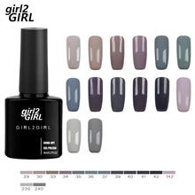 Girl2girl 8 ML Soak Off UV Gel Nail Polish Art Manicure Nails Varnish Grey set