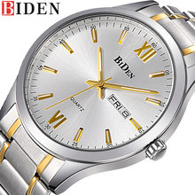 BIDEN Fashion Mens Watches Waterproof Analog Watches Stainless Steel Band Date Business Quartz Watch Relogio Masculino(China)