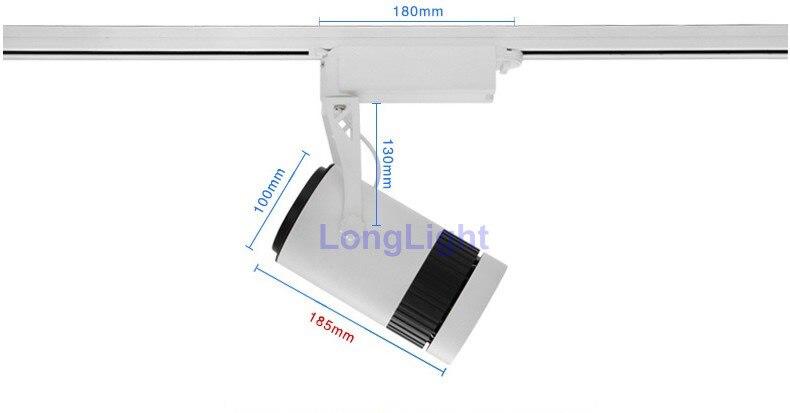 COB led track light 20W 220LM 85-265V Spot led Track lighting rail Furniture for clothing store
