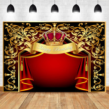 Neoback Crown Happy Birthday Party photography backdrops Gold Pattern Red Curtain Luxury Custom background for photo