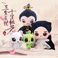 To the Sky Kingdom Plush Toy Dolls Cute Bai Qian/Ye Hua/Nine-Tailed Fox Stuffed Plush Doll Brinquedos Children Toys Girl Gift