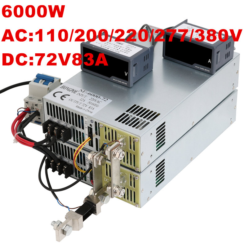 6000W 72V 83A 0-72V power supply 72V 83A AC-DC High-Power PSU 0-5V analog signal control DC72V 250A 110V 200V 220V 277VAC шорты lily