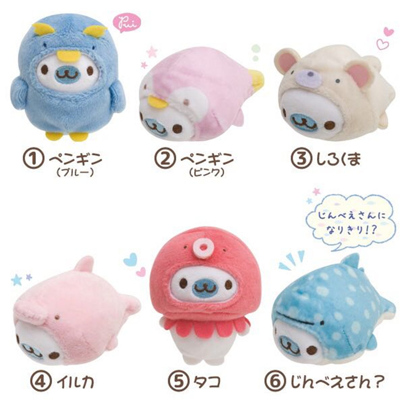 Stuffed Animals & Plush 10cm Japanese Sea Cartoon Mr Whales Dolphins Marine Anime Plush Dolls Ornament Doll Chain Pendant Cute Toys X Mas Gifts New