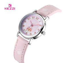 KEZZI Lovely Children Watches Cats Puppy Numerals Dial Kids Watch