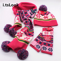 Children Knitted Scarf Hat Gloves Set Luxury Winter Warm Crochet Hats Scarves With Pom Pom Beanie