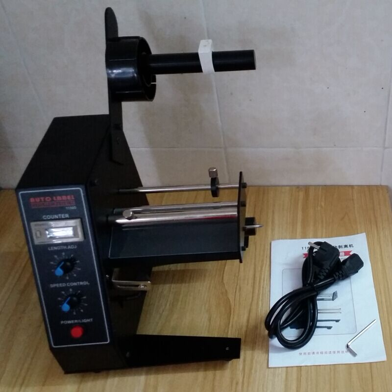 Automatic Label Dispenser AL-1150D 6 digit LED Label stripper China manufacturer CE Certificate ftr 118c automatic label dispenser with counter 1 sensor 6 digit led label 3 100mm wide 4 150mm long