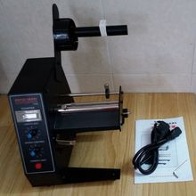 Automatic Label Dispenser AL-1150D 6 digit LED Label stripper China manufacturer CE Certificate