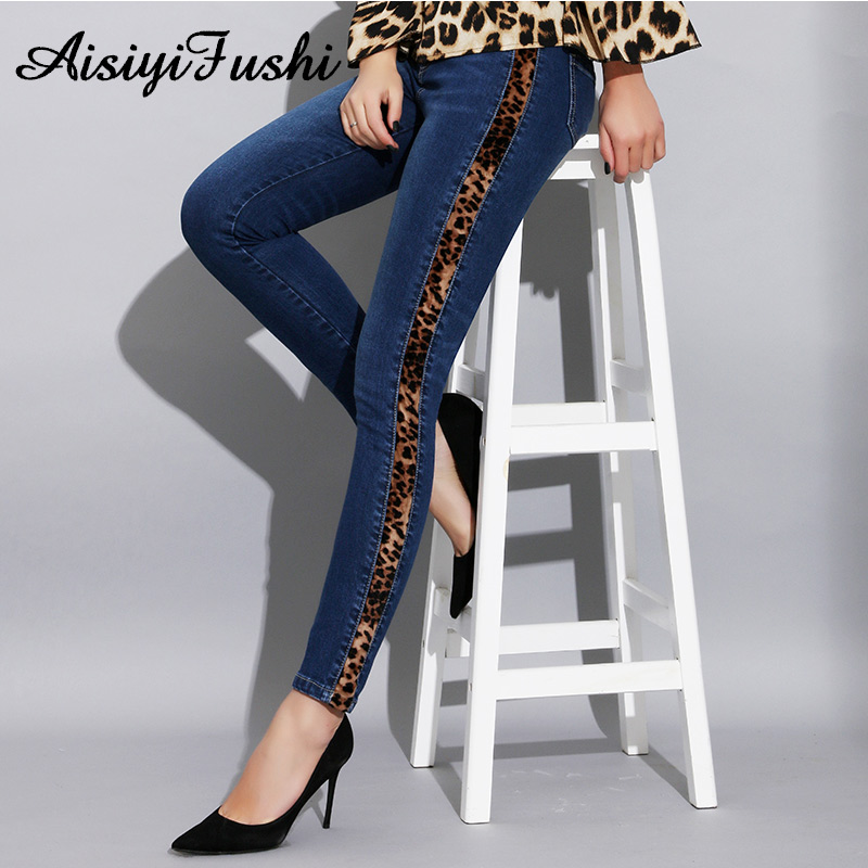 NEW LADIES SKINNY FIT LEOPARD PRINT WOMENS PANTS WITH POCKETS /& ZIP ON SIDE