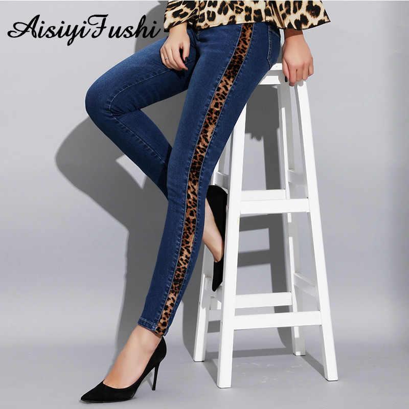 9b994f98c2ab Woman High Waist Push Up Leopard Print Jeans With Belt Denim Skinny Jeans  With Stripes Femme