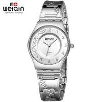 WEIQIN Fashion Gold Watch Women Luxury Bracelet Quartz Watch Ulti Slim Flower Vine Dail Simple Dress