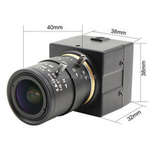 CCTV Security Mini VGA 640X480P CMOS OV7725 UVC USB Web camera with 2.8-12mm Manual Varifocal lens for ATM Kiosk Surveillance