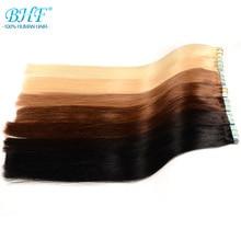 Bhf лента в человеческих волос дважды обращается лента человеческих волос 20 штук Реми европейские прямые волосы все цвета