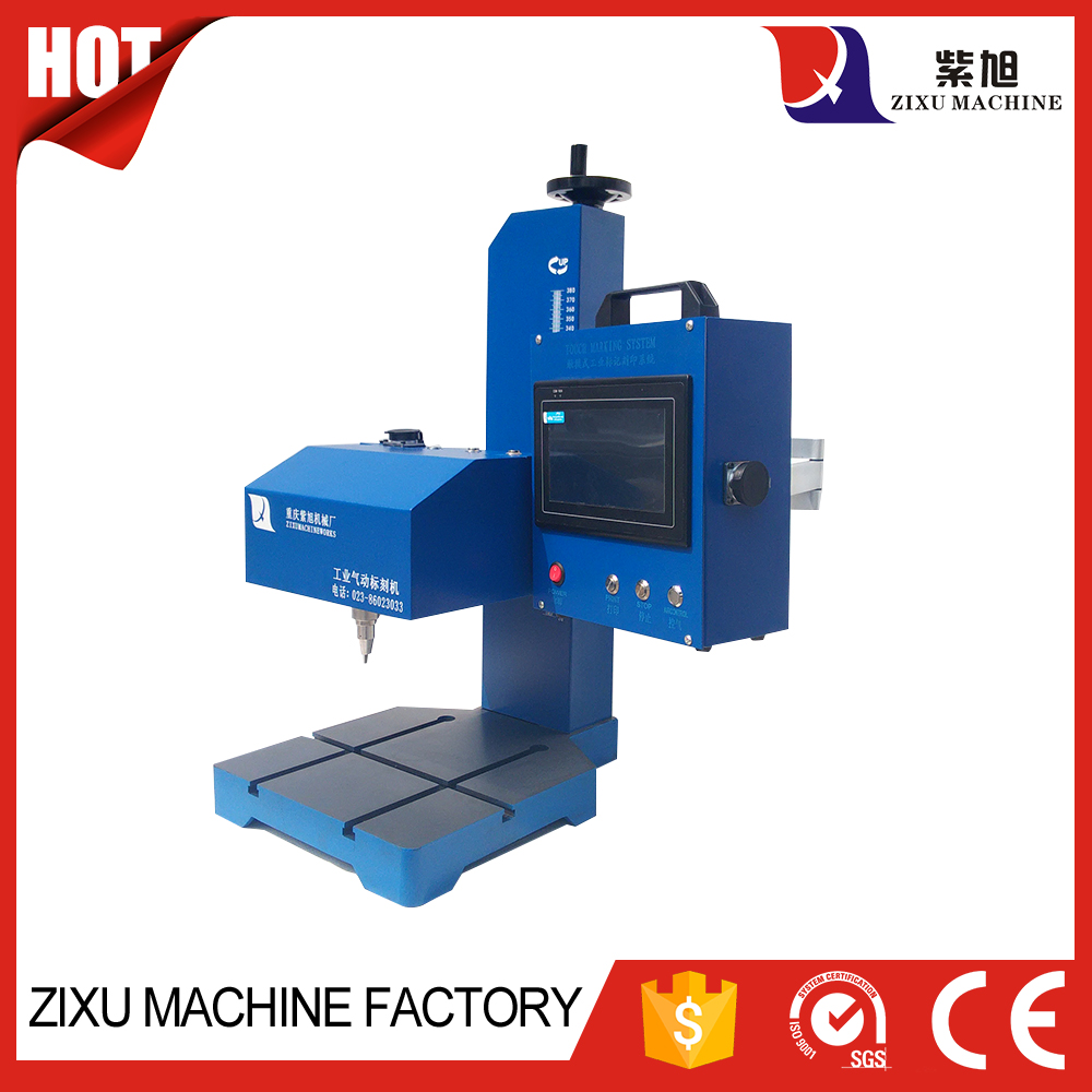 Industrial date marking machine for metal parts