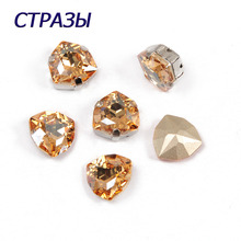 CTPA3bI 4706 Crystal Golden Shadow Color Triangle Shape Glass Trilliant Sew On Rhinestones Sewing Stone Jewelry Beads