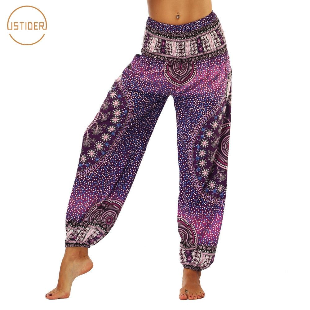BAOHOKE Baggy Linen Pocket Mens Harem Pants,Patchwork Loose Cotton Wide Leg Beach Casual Trousers