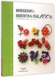 100 Broderie fil Crochet accessoire De Cheveux et Ornements à tricoter livre