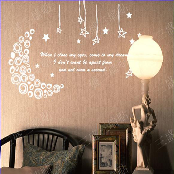 Bedroom Wall Decoration Decor Letters Removable Wall Sticker For ...