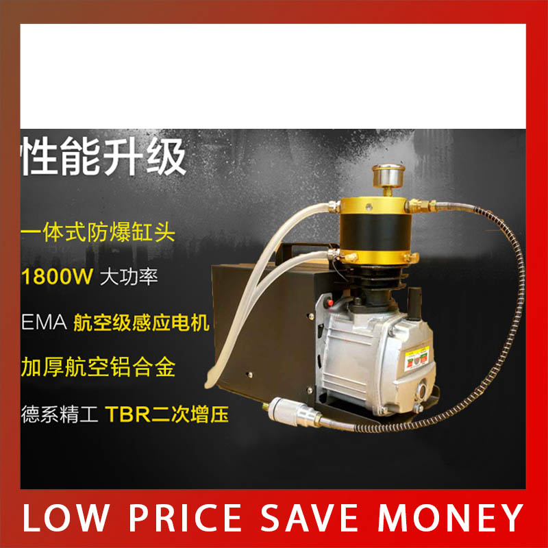 1.8KW Single Cylinder Electric High Pressure Air Pump PCP 220V 50HZ Electrical Air Compressor