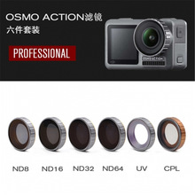 Accessoires daction DJI OSMO en option objectif de caméra réglable/ensembles de filtres de plongée OSMO filtre daction MCUV + CPL + ND8 + ND16 + ND32 + ND64