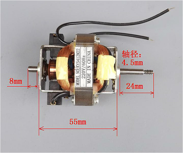220v Ac Motor Dc Motor Blowing Machine Motor 50w 4000 To