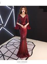 High-end Burgundy Floor Length Eveing Party Dress Women Sexy Slim Sequins Robe Be Soiree Vintage Mermaid Dress(China)