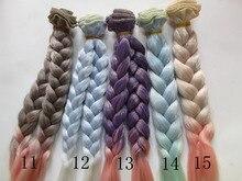 1pcs 20cm 100cm Doll Wigs hair Braids wig Gradient color for 1 3 1 4 BJD