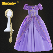 Halloween Carnival Christmas Dress The Tangled Girls Rapunzel Dress Children Party Ball Gown Princess Sofia Costume Cosplay Wig new women princess rapunzel wig halloween role play tangled gold long wig
