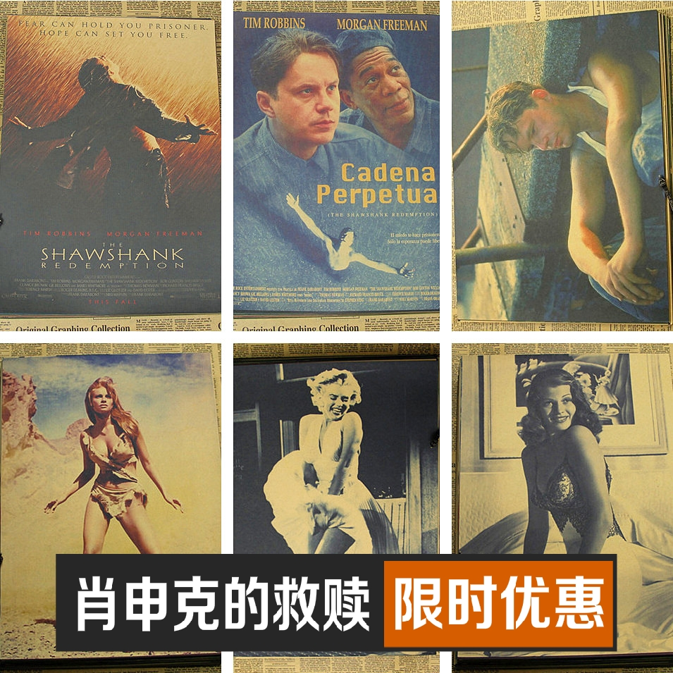 The Shawshank Redemption Classic Old Movie Posters Retro Nostalgia Kraft Inspirational Posters Decorative Painting Painting Core