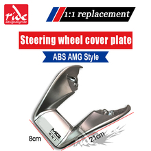 W253 interior Steering Wheel Cover ABS Silver B-style 1:1 Replacement GLC-Class GLC250 GLC350 Low plate 16+