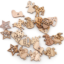 50Pcs  Mix DIY Wooden Chip For Christmas Series Decorative Wood Chips Craft Hollow Home Decoration